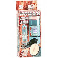 Автоматический анус-мастурбатор Deluxe Optimum Power с эффектом всасывания Thrusting Power Climaxe  Автоматический анус-мастурбатор Deluxe Optimum Power с эффектом всасывания Thrusting Power Climaxer .
