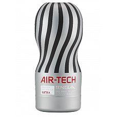 Серый мастурбатор Reusable Vacuum CUP ULTRA  TENGA Air Tech Ultra - многоразовые ощущения теперь в ультра размере!  Как всегда TENGA приложила все усилия к созданию изделия для максимального  удовольствия всех мужчин, и с гордостью объявляет о выходе многоразового  Air Tech Ultra.
