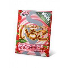 Презерватив Sagami Xtreme Strawberry c ароматом клубники - 1 шт.  Презерватив из натурального латекса с дополнительной смазкой и клубничным ароматом.