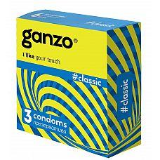 Классические презервативы с обильной смазкой Ganzo Classic - 3 шт.  Прозрачные презервативы Ganzo Classic цилиндрической формы с накопителем и обильной силиконовой смазкой изготовлены из натурального высококачественного латекса.