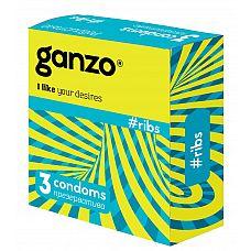 Презервативы с ребристой структурой Ganzo Ribs - 3 шт.  Прозрачные презервативы Ganzo Ribs анатомической формы с накопителем, согревающей силиконовой смазкой и ребристой поверхностью для усиления ощущений партнеров.