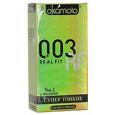 Сверхтонкие плотно облегающие презервативы Okamoto 003 Real Fit - 10 шт.  Okamoto 003 Real Fit   супер тонкие презервативы особой повторяющей контур формы с добавлением силиконовой смазки.