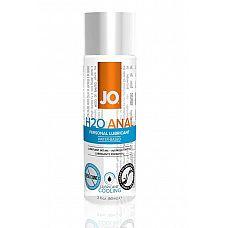 Анальный охлаждающий и обезболивающий лубрикант на водной основе JO Anal H2O COOLING - 60 мл.  Не секрет, что во время анального секса возможна некоторая болезненность или дискомфорт, связанный с недостатком естественной смазки.