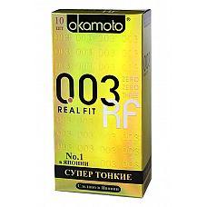 Презервативы Okamoto 003 Real Fit № 10  Презервативы Okamoto 003 Real Fit № 10 ультратонкие презервативы уникальной не имеющей аналогов формы «полная анатомия».