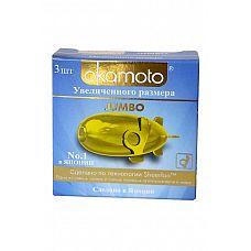Презервативы Okamoto Jumbo № 3  Презервативы Okamoto Jumbo № 3 увеличенного размера (XXL) классической формы с накопителем.