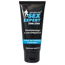Пролонгирующий крем для мужчин Sex Expert Long Time - 40 гр.  Хочешь удивить свою вторую половинку долгим сексом? Sex Expert представляет крем нового поколения для мужчин - Long time.