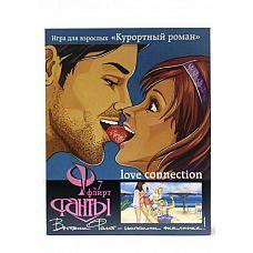 """Эротическая игра-фанты """"Курортный роман""""   """"Курортный роман"""" - отличная игра для пар, которые не знают, чем себя занять."""