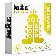 Презерватив Luxe Maxima WHITE  Желтый Дьявол  - 1 шт.  Как выглядит демон удовольствия? У него мягонький хохолок, 3 руки с шариками-кулаками на кончиках и золотой пупырчатый пояс.