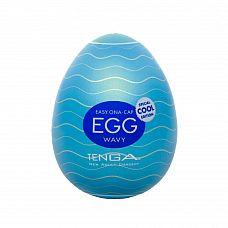 Мастурбатор-яйцо с охлаждающей смазкой COOL EGG  Уникальный мастурбатор Tenga Egg Cool с охлаждающим эффектом: в комплект входит специальная охлаждающая смазка Tenga для невероятных ощущений!   Волнистый рельеф заставит вас почувствовать, как наслаждение накатывает волна за волной.