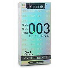 Сверхтонкие и сверхчувствительные презервативы Okamoto 003 Platinum - 10 шт.  Okamoto 003 Platinum   супер тонкие презервативы цилиндрической формы с накопителем и силиконовой смазкой! Это самые тонкие и прочные латексные презервативы в мире! Толщина стенки презервативов Okamoto 003 Platinum всего 0,03 мм, что в 2 раза тоньше, чем у обычных презервативов!   Благодаря супер тонким стенкам презерватива обеспечивается максимальный уровень чувствительности при использовании.