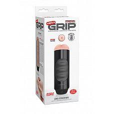 Мастурбатор-анус Extreme Toyz Mega Grip Vibrating Stroker Mouth  Мастурбатор-анус Pipedream Extreme Toyz Mega Grip Vibrating Stroker Mouth - мужская радость  анального секса.
