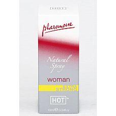 Natural Spray Extra Strong женские духи с феромонами 10мл  Уже нашли идеальный парфюм, но хотите добавить своему образу пикантности? Нотки эротизма в спрее «Hot Natural Spray» с нейтральным запахом проникнут в подсознание мужчины и сделают Вас объектом подлинного вожделения, сохранив аромат любимых духов.