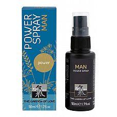 Power Spray man спрей стимулирующий для мужчин 50мл  Высококачественный спрей для особенного эротического наслаждения.