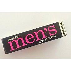 Мужские духи с феромонами Parfum Men - 3 мл.  Волнующий аромат вместе с возбуждающим действием феромонов помогут Вам стать ближе, а в момент близости вызвать в партнере большее сексуальное возбуждение.