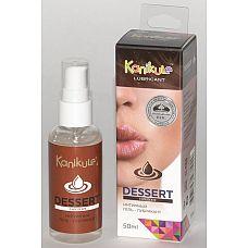 Съедобный лубрикант Desert Chocolate с ароматом шоколада - 50 мл.  Лубрикант на водной основе обладает насыщенным ароматом горячего шоколада, что способствует выработке гормонов счастья и приливу сексуальных сил.