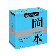 """Презервативы OKAMOTO Skinless Skin Super lubricative   3 89696Ok  """"Новая линейка самого известного японского бренда в оригинальной упаковке."""
