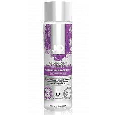 Массажный гель ALL-IN-ONE Massage Oil Lavender с ароматом лаванды - 120 мл.  Массажное гель-масло на силиконовой основе JO ALL-IN-ONE Massage Oil Lavender - универсальное средство для чувственных наслаждений и идеального скольжения.