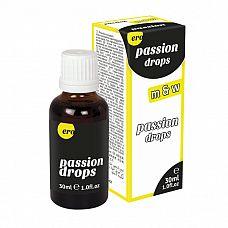 """Капли для мужчин и женщин Passion Drops (m+w) 30 мл 77105-07  """"Уже в античные времена гранат считался плодом любви, повышающим репродуктивную способность, иными словами, афродизиаком."""