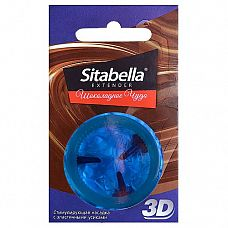 Насадка стимулирующая Sitabella 3D  Шоколадное чудо  с ароматом шоколада  Sitabella 3D - высококачественные насадки, изготовленные из гипоаллергенного латекса, с накопителем и эластичными усиками, в обильной силиконовой смазке.