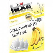Презервативы Luxe  Заключенный из Алабамы  с ароматом банана - 3 шт.  С презервативами «Заключённый из Алабамы» ваша партнёрша сможет сбросить с себя оковы сексуальной неудовлетворённости.