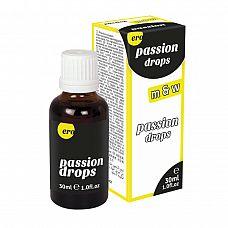 Капли для мужчин и женщин Passion Drops (m+w) 30 мл  Активные действующие вещества: 1.