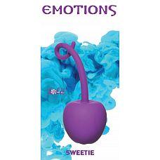 Фиолетовый стимулятор-вишенка со смещенным центром тяжести Emotions Sweetie  Интимный аксессуар Sweetie со смещенным центром тяжести изготовлен из силикона и выполнен в форме вишенки, что позволяет использовать его как для укрепления вагинальных мышц, так и в качестве анального стимулятора.