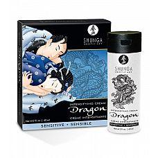 Интимный мужской крем SHUNGA DRAGON SENSITIVE - 60 мл.  Изготовлен из растений и натуральных экстрактов.