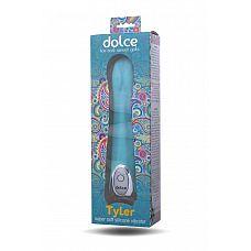 Голубой силиконовый вибратор Dolce Tyler - 16,5 см.  Tyler   мечта стильной девушки любого возраста.
