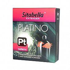 Насадка стимулирующая Sitabella Extender Platino Тайфун.  Ситабелла - один высококачественный презерватив с накопителем из гипоаллергенного латекса с ободком и тремя длинными двойными усиками в обильной смазке на силиконовой основе.