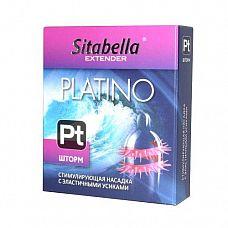 Стимулирующая насадка со спиралью из усиков Platino  Шторм   Ситабелла - один высококачественный презерватив с накопителем из гипоаллергенного латекса, огибаемый по спирали эластичным ободком с усиками в обильной смазке на силиконовой основе.