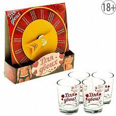 Пьяная рулетка  Для двоих   Пьяная рулетка «Для двоих» станет отличным помощником для тех, кто хочет немного раскрепоститься и стать друг другу чуть ближе.