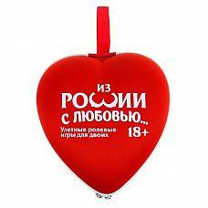 Ролевая секс-игра  Из России с любовью   Внесите яркость и остроту в ваши отношения.