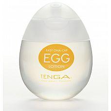 Лубрикант на водной основе Tenga Egg Lotion - 50 мл.  У вас есть мастурбатор Tenga в виде яичка? Тогда у вас должен быть и специальный лубрикант для эротической игры с ним.