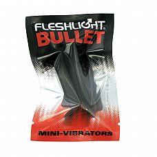 Чёрная вибропуля Fleshlight Bullet  Небольшая вибропуля, которая может быть использована для мастурбаторв Fleshlight, в которых имеются отверстия для установки вибрации.