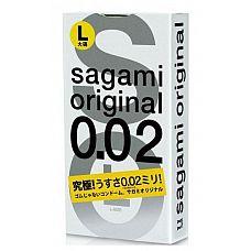 Презервативы Sagami Original L-size увеличенного размера - 3 шт.  Эти ультратонкие презервативы с толщиной стенки 0,02 мм созданы специально для мужчин с выдающимися достоинствами.
