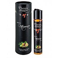 Массажное масло с ароматом экзотических фруктов Huile de Massage Gourmande Fruits Exotiques - 59 мл.  Массажное масло безопасное при проглатывании.