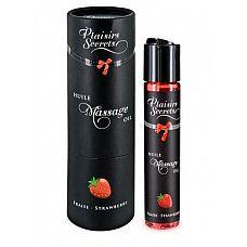 Массажное масло с ароматом клубники Huile de Massage Gourmande Fraise des Bois - 59 мл.  Массажное масло безопасное при проглатывании.