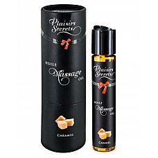 Массажное масло с ароматом карамели Huile de Massage Gourmande Caramel - 59 мл.  Массажное масло безопасное при проглатывании.