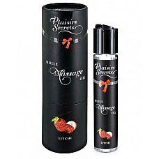 Массажное масло с ароматом личи Huile de Massage Gourmande Litchi - 59 мл.  Массажное масло безопасное при проглатывании.