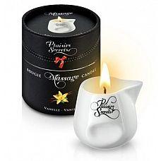 Массажная свеча с ароматом ванили Bougie Massage Gourmande Vanille - 80 мл.  Зажгите свечу, и она превратится в ароматное масло для массажа.