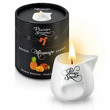 Массажная свеча с ароматом манго и ананаса Bougie de Massage Ananas Mangue - 80 мл.  Зажгите свечу, и она превратится в ароматное масло для массажа.