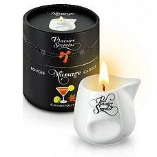 Массажная свеча с ароматом коктейля Космополитан Bougie de Massage Cosmopolitan - 80 мл.  Зажгите свечу, и она превратится в ароматное масло для массажа.