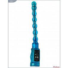 Голубой гнущийся анальный вибратор - 27 см.  Вибратор гнущийся, 6 режимов, голубой, EROTICON TRANS.