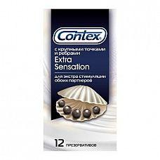 Презервативы с крупными точками и рёбрами Contex Extra Sensation - 12 шт.  Презервативы Contex Extra Sensation с более крупными точками и ребрами для экстра стимуляции обоих партнеров.