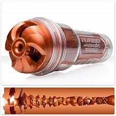 Мастурбатор Fleshlight Turbo - Thrust Copper  Инновационная новинка, способная перевернуть твой мир.