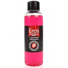 Массажное масло Eros fantasy с ароматом земляники - 75 мл.  Масло массажное «Eros Fantasy» для эротического массажа.