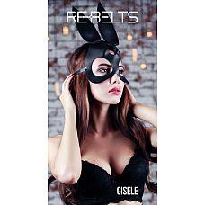 Чёрная маска Gisele Black с длинными ушками  Черная маска зайчика из кожи.