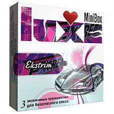 Ребристые презервативы Luxe Mini Box Экстрим - 3 шт.  Вас возбуждает адреналин и экстремальные ощущения? Если да, то эти ребристые презервативы из латекса со смазкой  способны доставить яркие краски эмоций и сохранить ваше здоровье в безопасности.