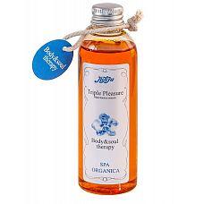 Массажное масло Triple Pleasure Spa Organica - 100 гр.  Масло обеспечивает длительное шелковистое скольжение без ощущения липкости и прекрасно подходит как для восстанавливающего массажа, так и для любовной прелюдии.
