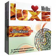 """Презервативы Luxe Mini Box Мистика  3  """"Магия ощущений, которая усиливается текстурированными пупырышками презервативами из малазийского латекса, дает возможность испытать высочайшее удовольствие без рисков безопасности."""